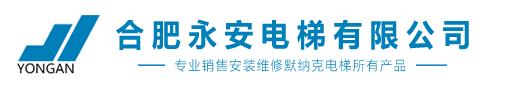雷竞技手机版永安雷竞技app下载官方版苹果有限公司